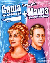 Sasha + Masha