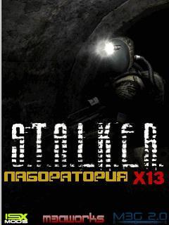 S.T.A.L.K.E.R: X13 Laboratory