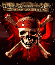 Pirates of the Caribbean 3: The World End