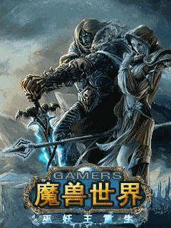 World of Warcraft: Rebirth of the Lich King