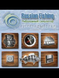 Russian fishing mobile
