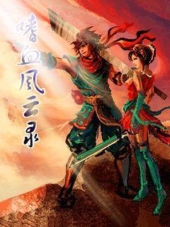 Fire Dragon Guang Dao