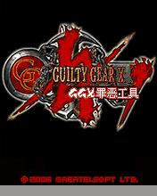 Guilty Gear X mobile