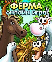 Online Farm