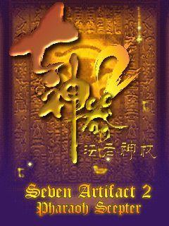 Seven Artifact 2 - Pharaoh Scepter