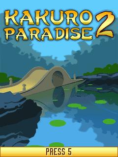 Kakuro Paradise 2