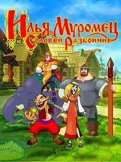Ilya Muromets and Nightingale the Robber