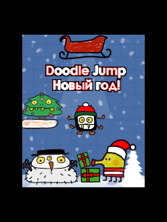 Doodle Jump: New Year