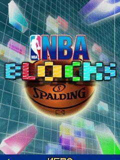 NBA Blocks