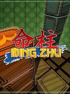 Ming zhu