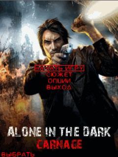 Alone in the dark: Carnage