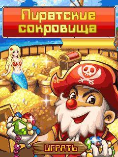 Gold Miners: Pirates Treasure