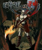 Dark God of War