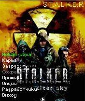 S.T.A.L.K.E.R Clear sky