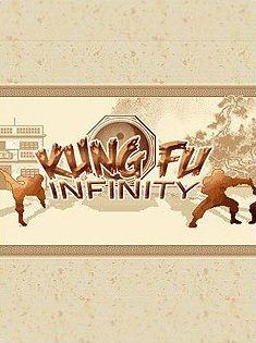 Kung Fu Infinity