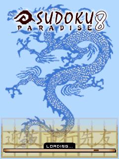 Sudoku Paradise 8