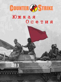 Counter Strike: South Ossetia
