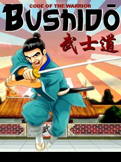 Bushido : Code of The Warrior