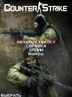 Counter-Strike Mobile: Beta