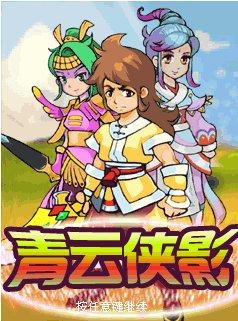 Albatron Xia Ying