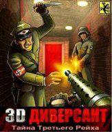 3D Diversant