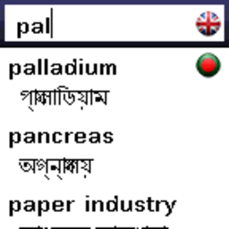 Free Download English - Bengali Offline Dictionary for Nokia 114 - App