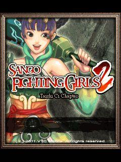 Sango: Fighting girls 2