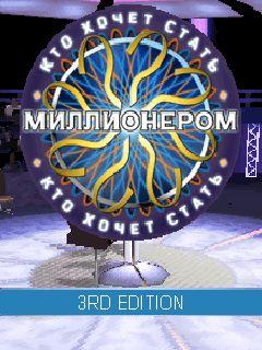 Who wants to be a millionaire 3