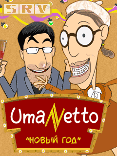 UmaNetto: The New Year