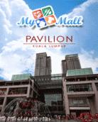 MyMall-Pavilion