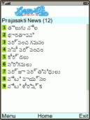 Prajasakti Telugu News