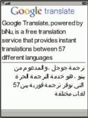 Arabic English Arabic