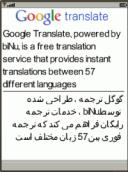 Farsi English Farsi Persian