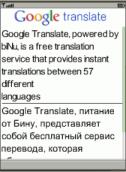 Russian English Russian
