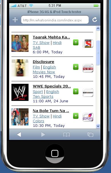 تحميل مجاني Whats On India Tv Guide App J2me إلى Java - تطبيق