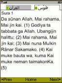Hausa Quran