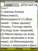 Russian Quran from biNu