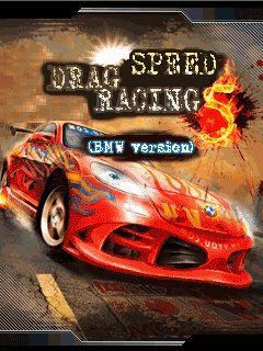 Speed Drag Racing 5 (BMW Version)