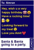 SMS 2 Airtel