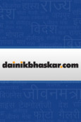 Dainik Bhaskar