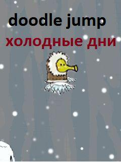 Doodle Jump: Cold days