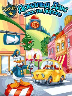 Donald Duck: Chaos on The Road
