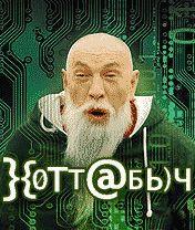 Hotabych