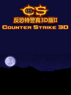 Counter-Strike 3D