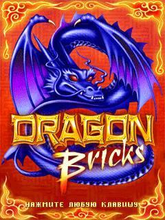 Dragon bricks