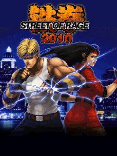 Street of Rage 2010