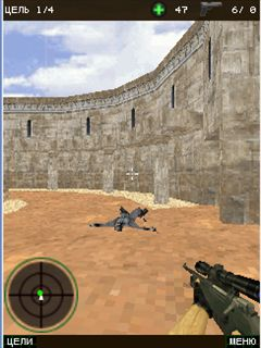 First person shooter games play now