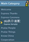 Chinese Voice Translator