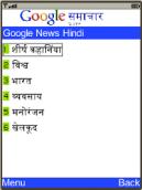 Google News Hindi