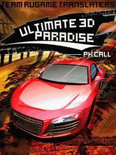 Ultimate 3D Paradise: PK Call